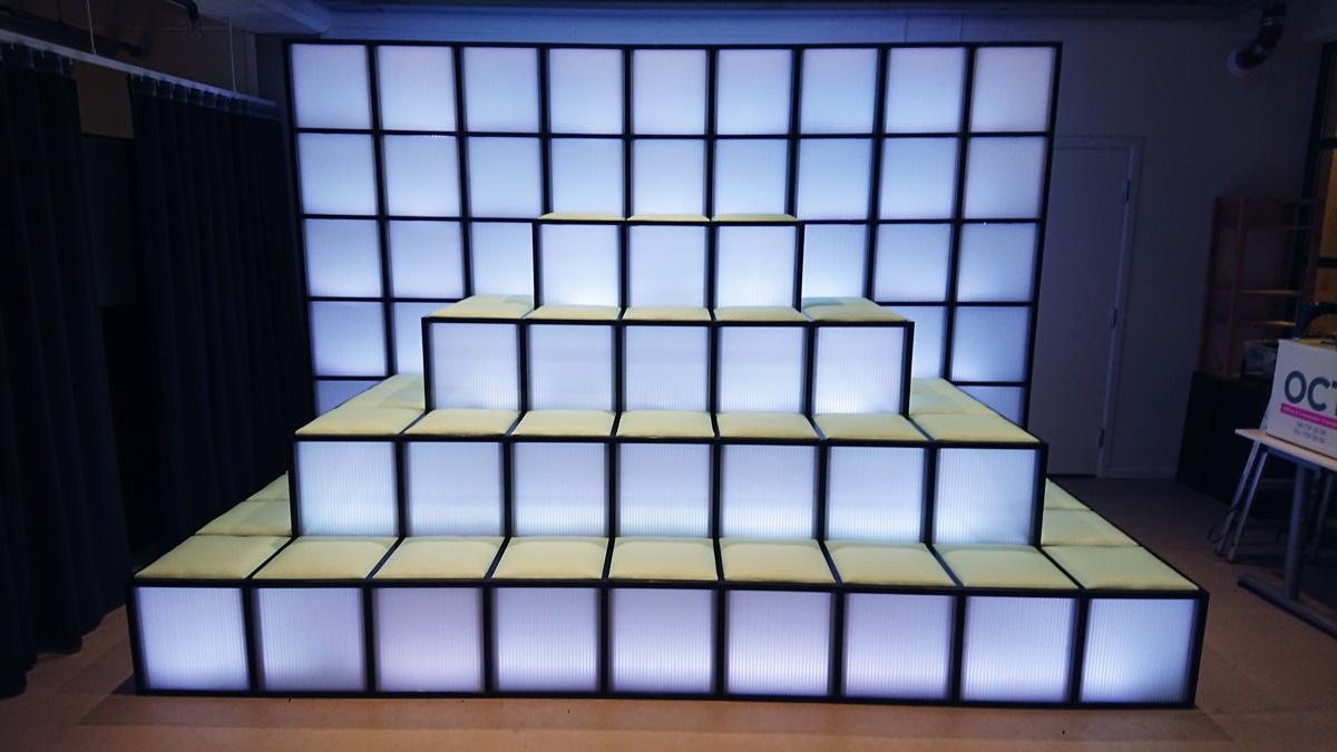 Belysning för möbelkonstruktion